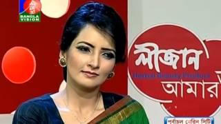 আমার আমি: সানজিদা প্রীতি এবং জন কবির Apr 12 2014