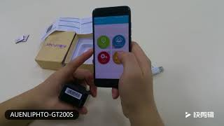 AUENLIPHTO GT200S Vehicle gps tracker Product introduction
