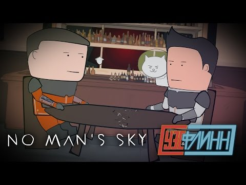 Уэс и Флинн Играют в No Man's Sky [s02e03]