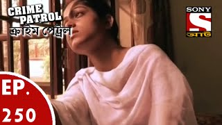 Crime Patrol - ক্রাইম প্যাট্রোল (Bengali) - Ep 250 – A Brutal Gang Rape Case (Part-2)