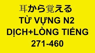 Mimi kara oboeru Goi N2-Dịch và Lòng tiếng 271-460 VietSub Nihongo