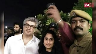 Ajith Kumar Comes From Bulgaria To Pay Tribute To Amma   Tamil Movies News   Kollywood