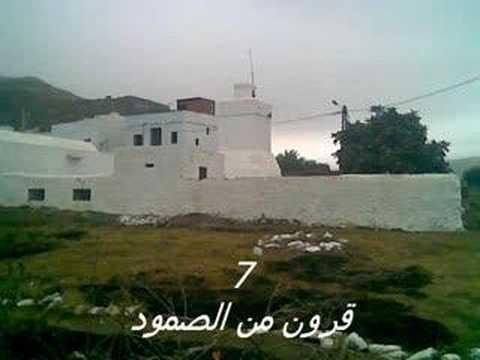 ushraf