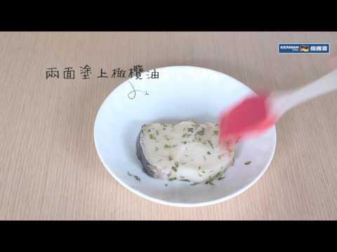 慢煮鳕鱼配黄椒汁