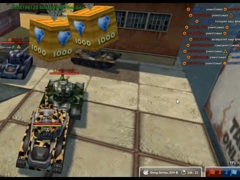 Tanki Online Gold Box Video by x636ox №7