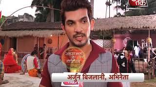 Ishq Mein Marjavan: Deep Meets Aarohi?