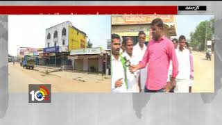 ఉమ్మడి ఆదిలాబాద్ ఏజెన్సీలో బంద్…|  Adivasis Calls Agency Bandh | Adilabad | Urmar | TS