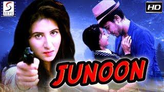 Junoon l Bollywood Hindi Movies 2017 Full Movie HD l Kumar Adarsh
