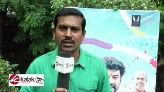Anjala Movie Audio Launch