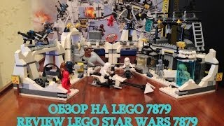 Lego Star Wars 7879 Hoth Echo Base Review