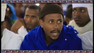 Ethiopan Ortodox Tewahido By Mehabere Kidudan