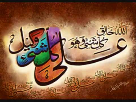 Ruqya (saad al ghamdi 4-7) (رقيه شرعيه - سعد الغامدي)