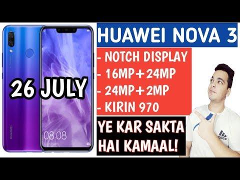 Huawei Nova 3 India Launch Date,Price, 4 Camera,Battery,Features [Hindi]