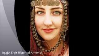 """Armenian Folk Song """"Ganchum em Ari Ari"""" Kardes Turkuler"""