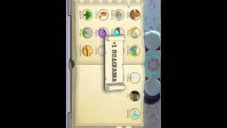 Игра алхимия прохождение 168 элементов