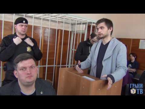 Допрос Соколовского