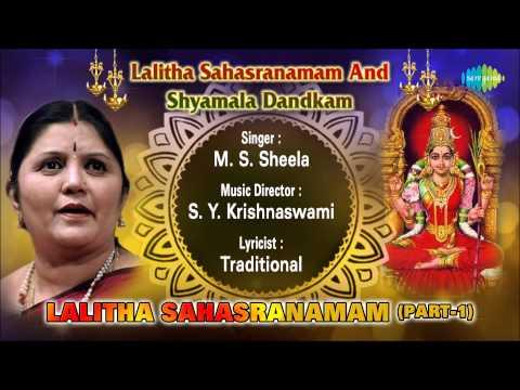 Lalitha Sahasranamam  (Part-1)   Sanskrit Devotional Song  ...
