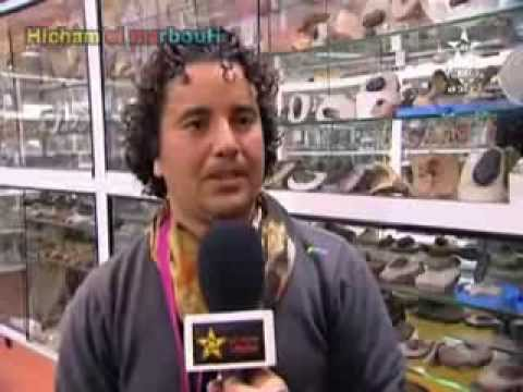 Hdach Obara Alnif tinghir Sur  Tv Tamazight