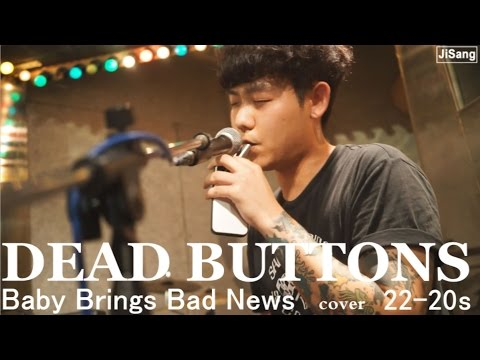 08022014 JebiDaBang [DEAD BUTTONS - Baby Brings Bad News cover 22-20s] (6/10)