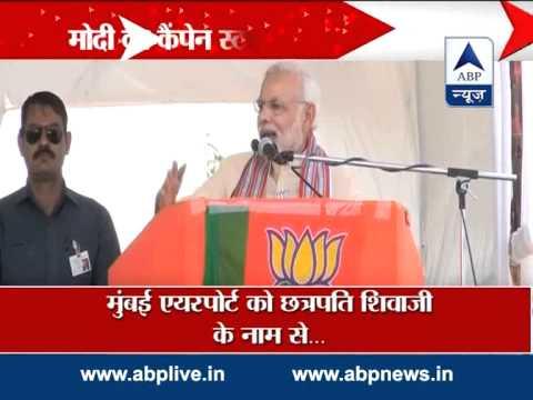 ABP News special l  Narendra Modi's campaign style!