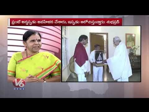 Special Debate On KTR To Meet YS Jagan Over Federal Front | Good Morning Telangana | V6 News