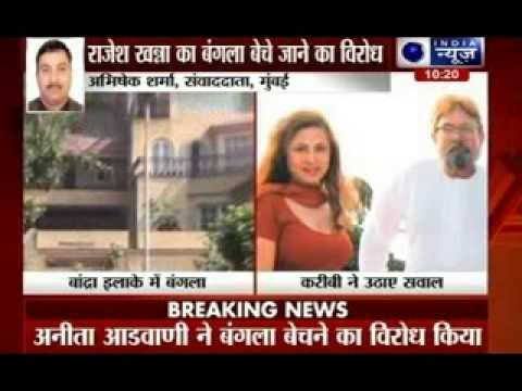 Businessman buys Rajesh Khannas bungalow Aashirwad for Rs 90...