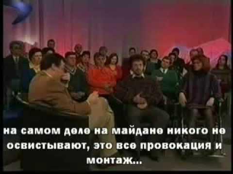 Ситуация на Украине юмор