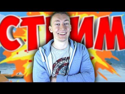 КТО У НАС ТУТ ИГРАЕТ PUBG? ПУБГ СТРИМ | PlayerUnknown's Battlegrounds