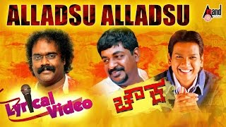 Download Chowka   Alladsu Alladsu Full Video Song  Vijay Prakash V.Harikrishna Yogaraj Bhat Tarun Sudhir 3Gp Mp4