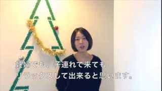 SENTAC口コミ2013,11月