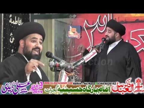 Allama Muhammad Ali Najfi | 3 Safar 2019 | Hussania Imam Bargah Gujrat || Raza Production