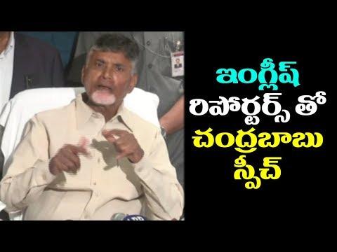CM Chandrababu Naidu Says AP People Facing Problems with Modi Government | mana aksharam
