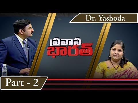 Importance of Ayurveda | Ayurveda Specialist Dr.Yashoda with Pravasa Bharat | Part 2 : TV5 News