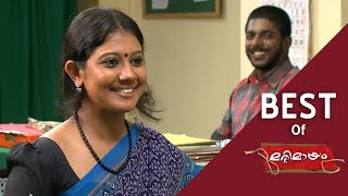 Best of Marimayam | Akshaya computer center | Mazhavil Manorama