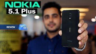 Nokia 5.1 Plus : कैसा है ये नया बजट स्मार्टफोन ?