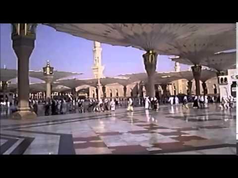 Beautiful Pashto Naat Zuma Janan Mo Sakai Di Zra Daman video