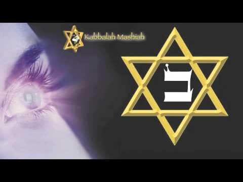 El secreto de las letras hebreas letra bet youtube for Canciones de oska jardin secreto