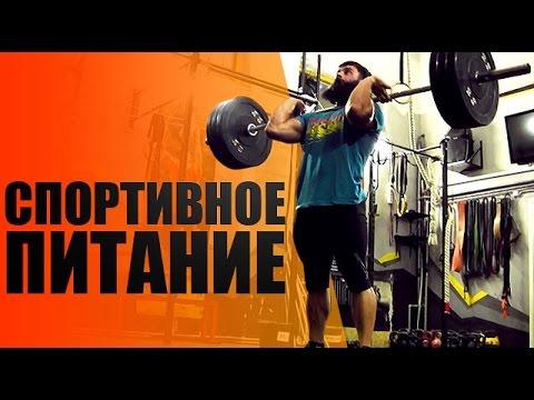 Спортивное питание. Набор Бородача
