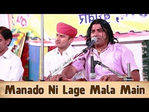 Shyam Paliwal Live Bhajan 2014 | manado Ni Lage Mala Main | Marwadi Desi Bhajan video