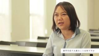サリンヤー サーラーガーム篇~日本への留学について