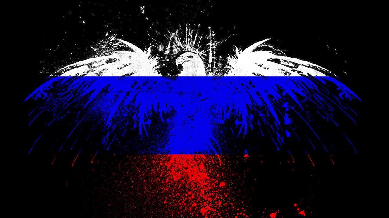 обои на рабочий стол русский медведь на фоне флага № 174766 загрузить