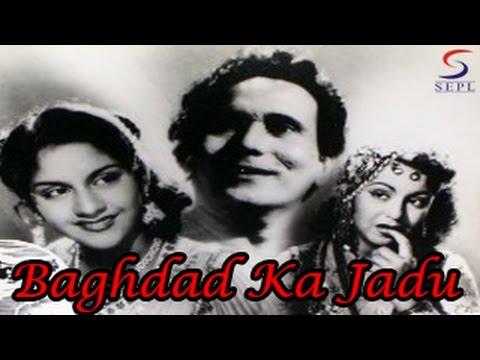 BAGHDAD KA JADU - Fearless Nadia,Nadira,Vijaya Chaudhary,Sheela Kashmiri