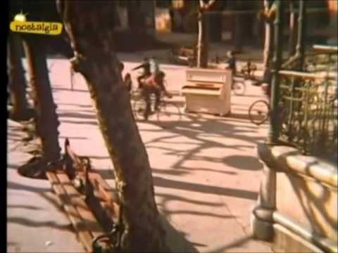 Mocedades - Gitano - Video original 1973