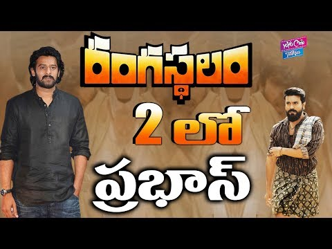 Prabhas in Rangasthalam 2 | Prabhas New Movie Updates | #Saaho | Tollywood | YOYO Cine Talkies