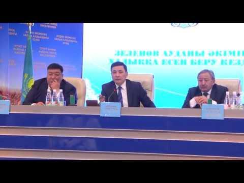 Чиновники Зеленовского района каждый день ездят на работу с Уральска (видео)