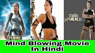 Angelina Jolie की ये movie जबर्दस्त है | review and story | hollywood movie dubbed in hindi