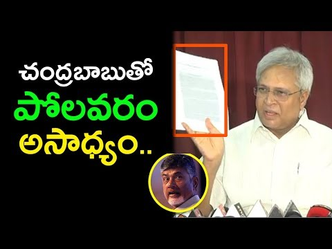 Undavalli Shocking Comments On Polavaram Project Completion | Polavaram Project News | indiontvnews