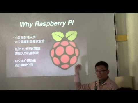 iOS Dev Club 2014 Feb 二月開發聚 02 - Raspberry Pi & iBeacon 介紹