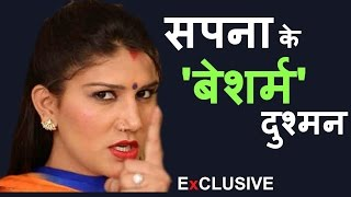 Dancer Sapna KISSED & HARASSED on Stage || सपना के साथ खुलेआम ऐसी बेशर्मी || Headlines India
