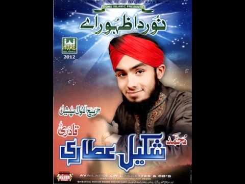 Ali Ali Ali Haider Haider...  New Naat Album Shakeel Attari 2012 . Audio video